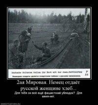 Rehc Xrbencd, 12 февраля 1992, Мытищи, id66868860