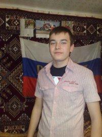 Александр Рогожин, 22 июня 1998, Санкт-Петербург, id72461924