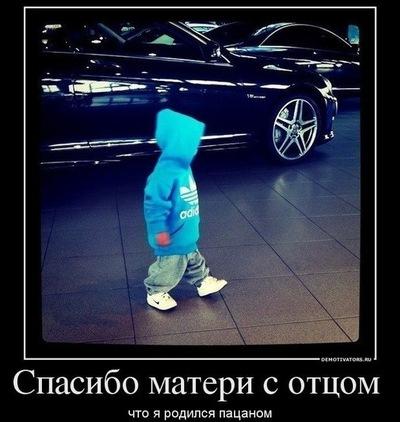 Serega Zhuravluov, 24 июня 1999, Устюжна, id203331122