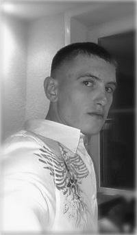 Димасик Никитин, 22 июля , Новокузнецк, id43197683