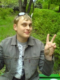 Денис Макаревич, 9 ноября 1985, Снежное, id154823710