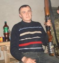 Александр Кучкин, 1 декабря 1979, Казань, id156016703