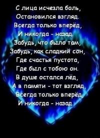 Юлия Трушенко, 6 июля , Синельниково, id161799498