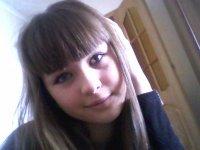 Полина Дубровина, 3 июня 1996, Заинск, id40055067