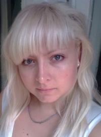 Ксенька Ангелочек, 27 января , Санкт-Петербург, id89172976