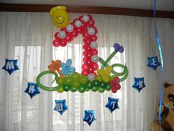 Наши услуги воздушные шарики
