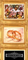 Организация свадеб | Свадьба под ключ | Праздник