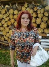 Victoria Maslova, 8 ноября 1986, Кириллов, id142322889