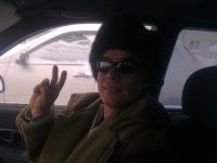 Роман Низямов, 6 февраля , Казань, id50926645