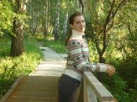 Татьяна Бухарина, 7 апреля , Челябинск, id52145605