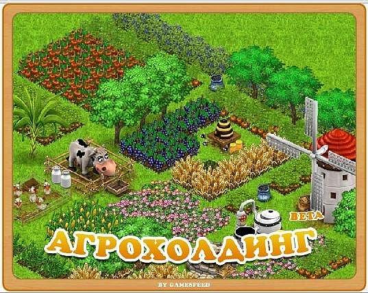 Скачать счастливый фермер на андроид.