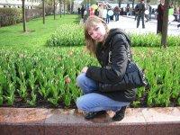 Маргарита Еголаева, 8 марта , Санкт-Петербург, id88327938