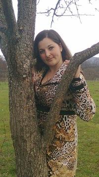 Anife Memetova, 11 июля , Бахчисарай, id33226216
