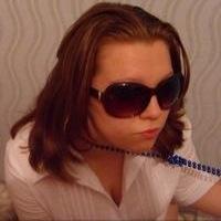 Катерина Горобец, 29 декабря 1994, Челябинск, id26545228