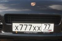 X777xx E.k.x, 21 сентября , Ставрополь, id105772206