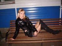 Ливия Фукина, id113718788