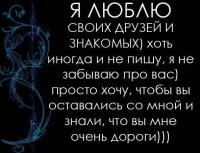 Арсений Поляков, 4 июня 1993, Кривой Рог, id122385367