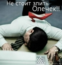 Оля Касимова