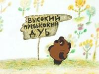Дарья Устюгова