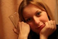 Ольга Алексиевич, 12 апреля 1988, Гомель, id43560304