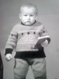Алексей Тронд, 18 ноября 1991, Калининск, id63982552