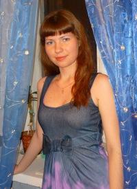 Оксана Кулагина, 2 сентября , Казань, id8501411