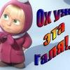Антонова Галина