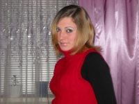 Марина Рябоконь, 6 января , Киев, id110428533