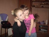 Диана Годованюк, 12 июля , Ровно, id165582461