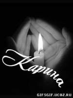 Карина Агадилова, 24 октября 1993, Кувандык, id165757325