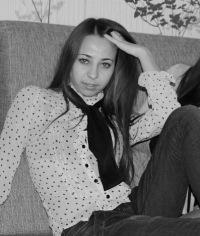Татьяна Карамышева, 1 марта 1989, Пенза, id32603843