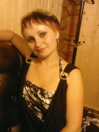 Ирина Мехеря, 1 ноября 1988, Свердловск, id50864345