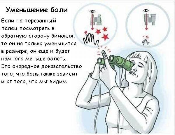 http://cs10379.userapi.com/u629621/-14/x_8eff0ec6.jpg