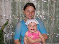 Наталья Болдырева, 23 августа 1985, Набережные Челны, id71877999