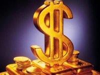 Какой курс доллара в беларуси