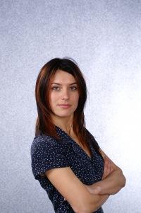 Валентина Ярош, 4 апреля 1994, Днепропетровск, id123504292