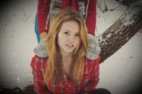 Алина Немирова, 5 января , Уфа, id158274633