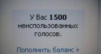 Тема Евтихов, 7 мая 1991, Москва, id34765632