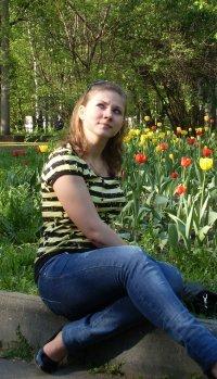 Ирина Шохина, 18 сентября 1993, Миллерово, id99098242
