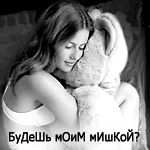 Марина Молдованенко, 30 декабря 1992, Тольятти, id102633550