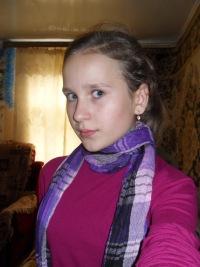 Анжелка Анжелкка, 31 января 1999, Великие Луки, id104025464
