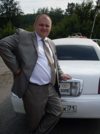 Владимир Бочков, 3 октября , Тула, id10802378