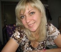 Ольга Сергиенко, 9 октября 1981, Орск, id115602488