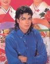 Майкл Джексон.