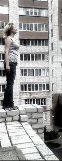 Люблю Оленька, 12 августа 1989, Москва, id85380203