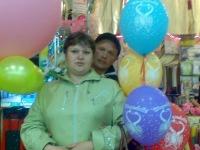 Татьяна Маркова(тимофеева), 11 декабря , Каргат, id112066230