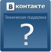 Настена Боброва, Бендеры