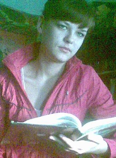 Марина Голик, 29 ноября , Довольное, id131523030