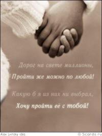 Влад Кондась, 4 сентября 1994, Москва, id101286126