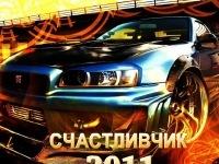 Кирилл Холин, 5 июля 1996, Рязань, id111908883